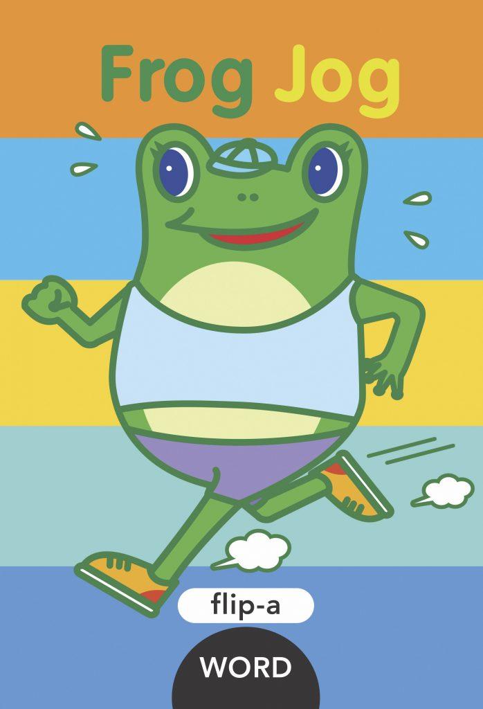 Frog Jog Cover